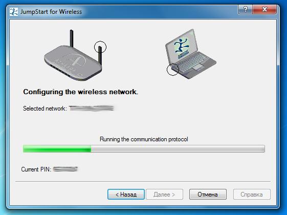 yahoo messenger  for blackberry 9900 software