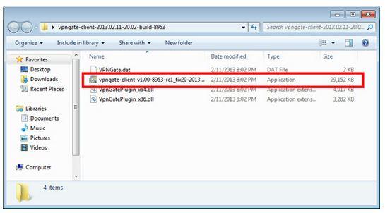 VPN-gate-install1
