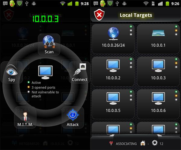 программа сканирования для андроид скачать бесплатно