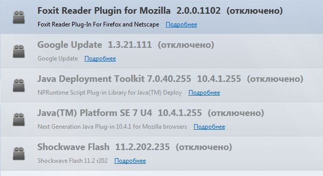 tor browser shockwave flash hydra