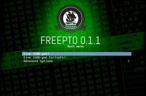 best-tor-browser-alternatives-freepto