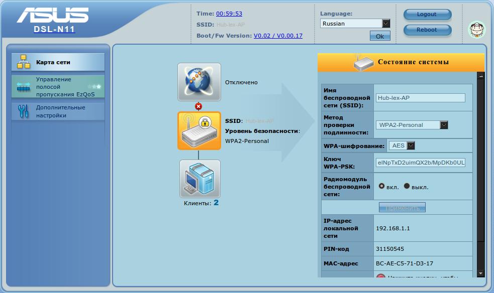 Программа для взлома паролей wi f скачать