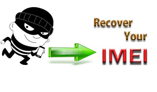 Смена IMEI телефона.