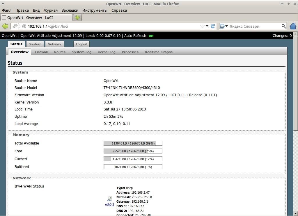 Веб-интерфейс OpenWRT