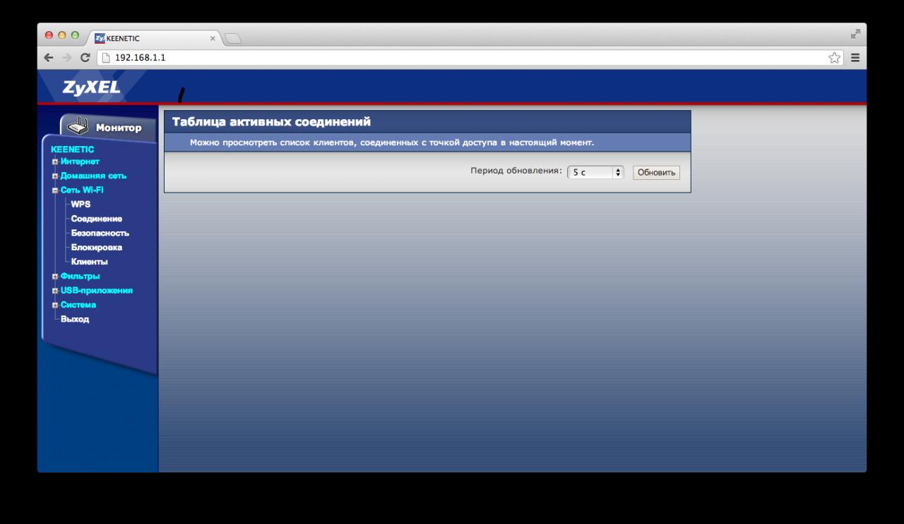 Изменяем hostname на специальный код и скрываем всех поль- зователей
