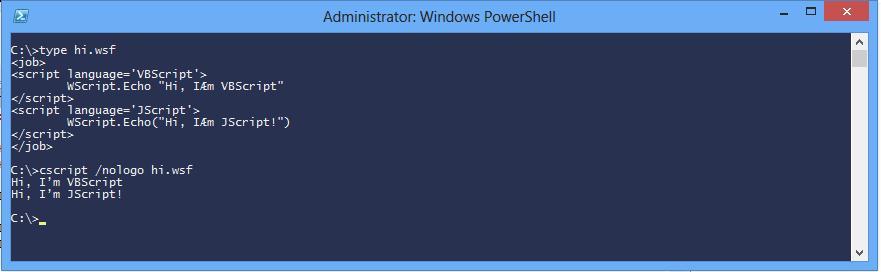 Windows Script File в работе