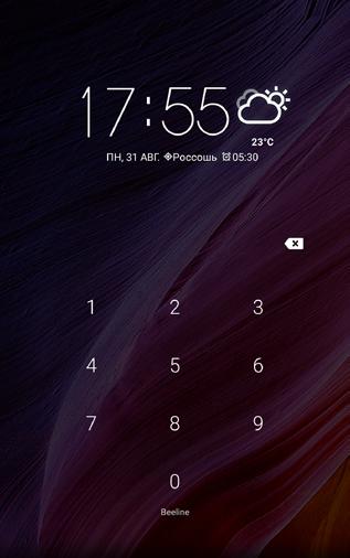 Так выглядит экран блокировки с графическим ключом
