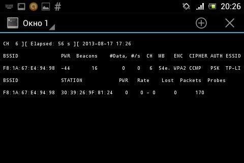 ctrl c terminal emulator android