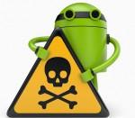 взлом wifi на андроид
