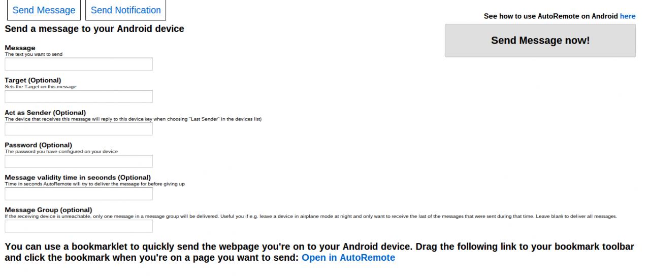 Главный экран AutoRemote с QR-кодом и ссылкой на веб-интерфейс Веб-интерфейс управления AutoRemote