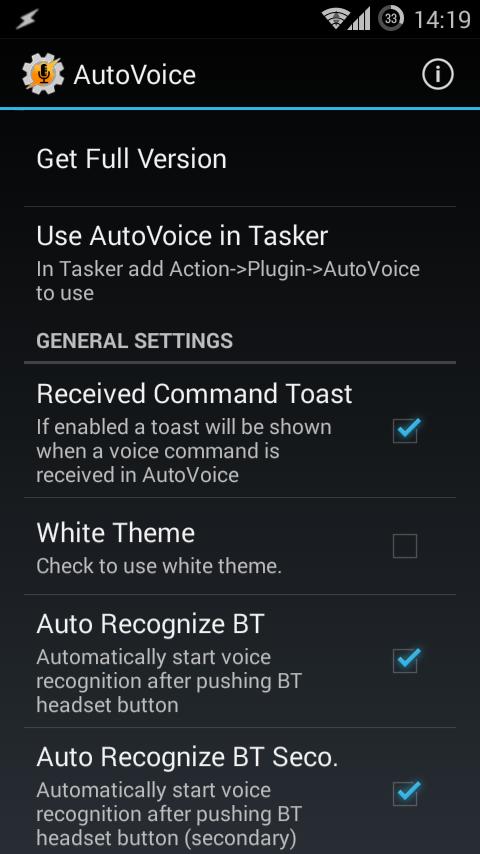 Главный экран AutoVoice