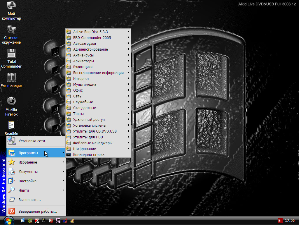 Загрузка Alkid Live USB