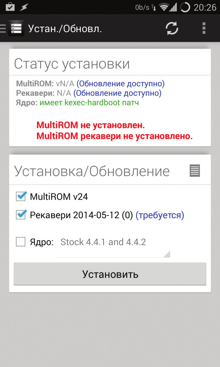 схема data кабель samsung for e330