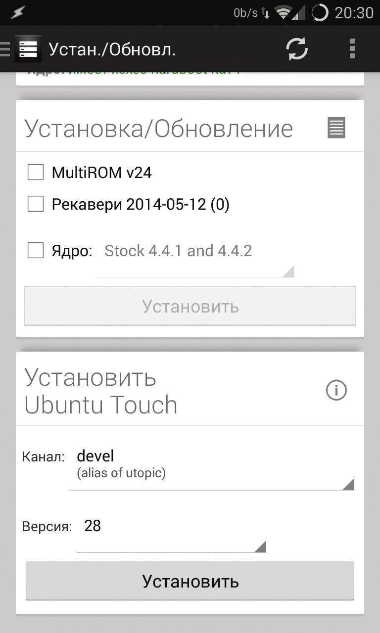 multiroom ubuntu