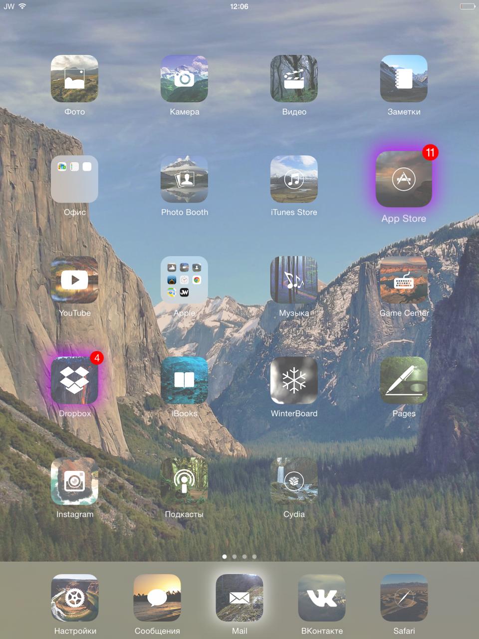 Скачать программы бесплатно для iphone 3g