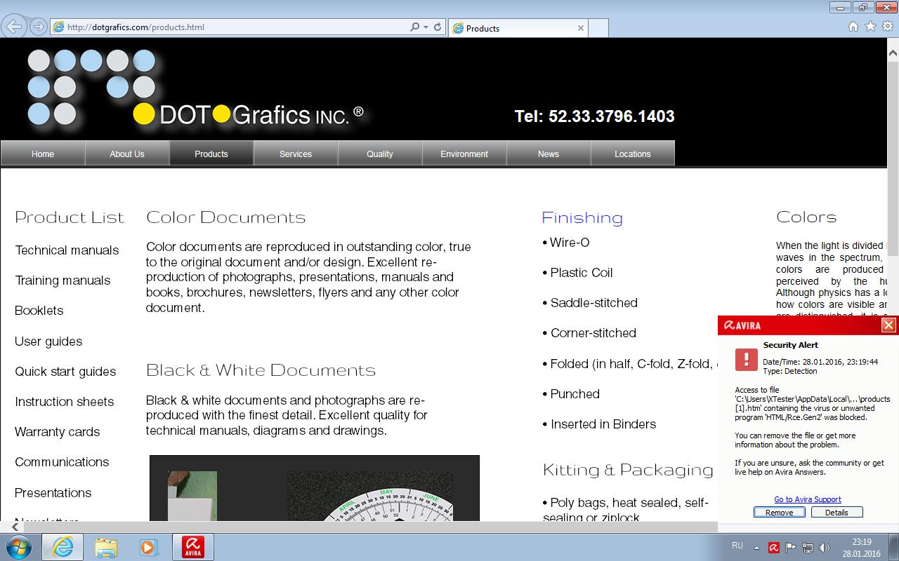Avira блокирует отдельные элементы зараженных веб-страниц