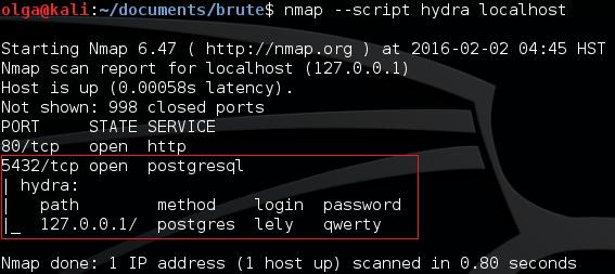 Рис. 4. Найденные логин и пароль внутри таблицы Nmap