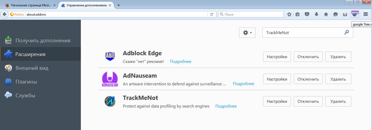 Два плагина в дополнение к Adblock Edge