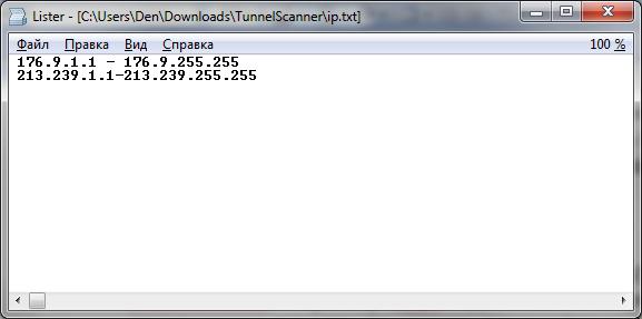 Файл ip.txt — диапазоны IP-адресов