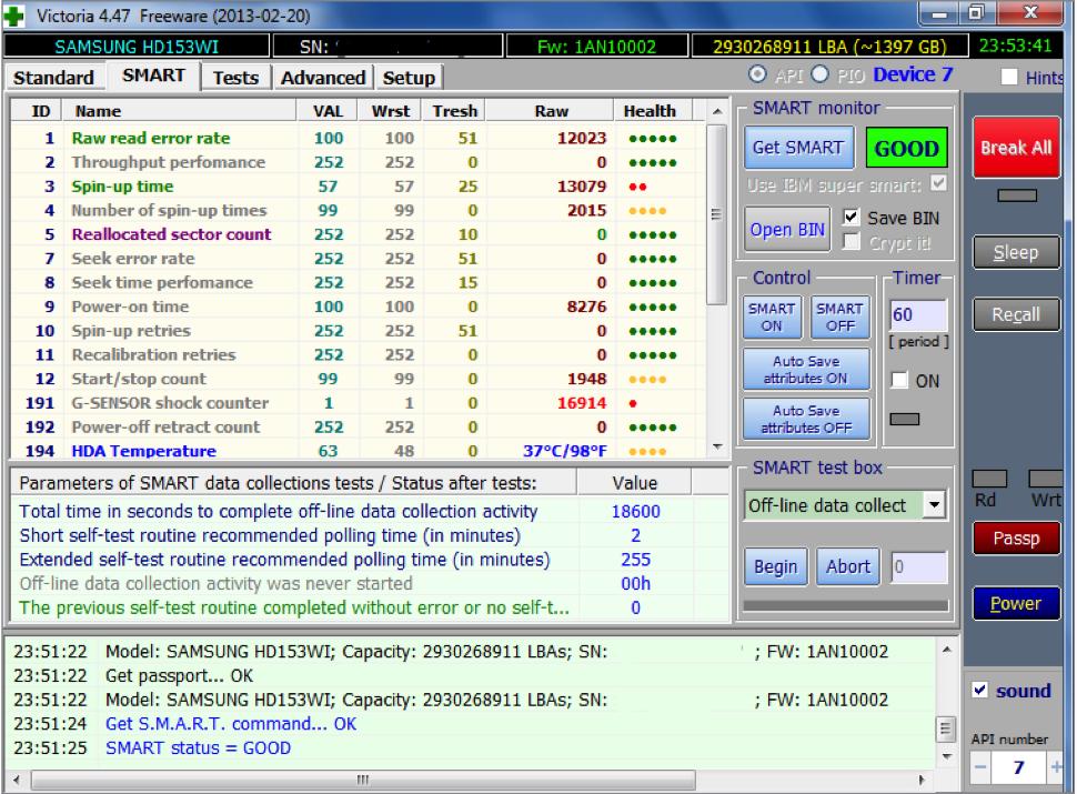 Программу проверки жесткого диска компьютера
