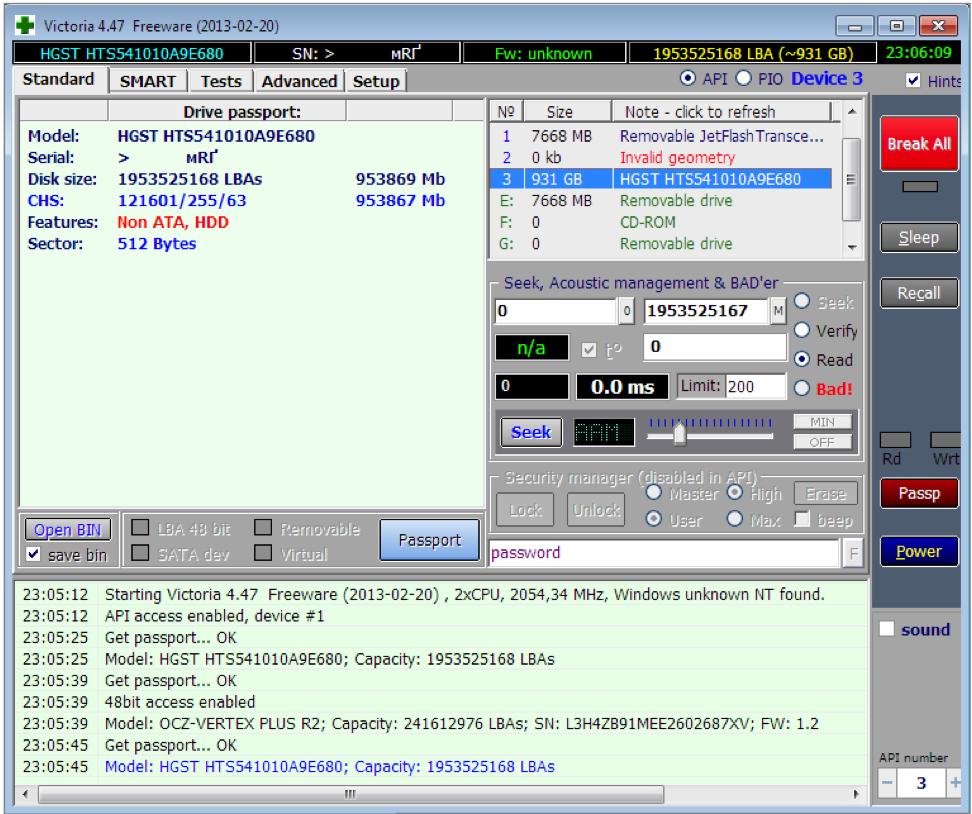 Как восстановить данные на жестком диске и сбросить пароль контроллера HDD