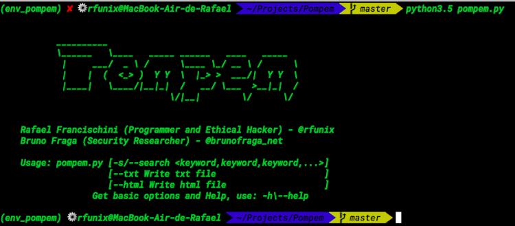 Pompem — Агрегатор для поиска уязвимостей.