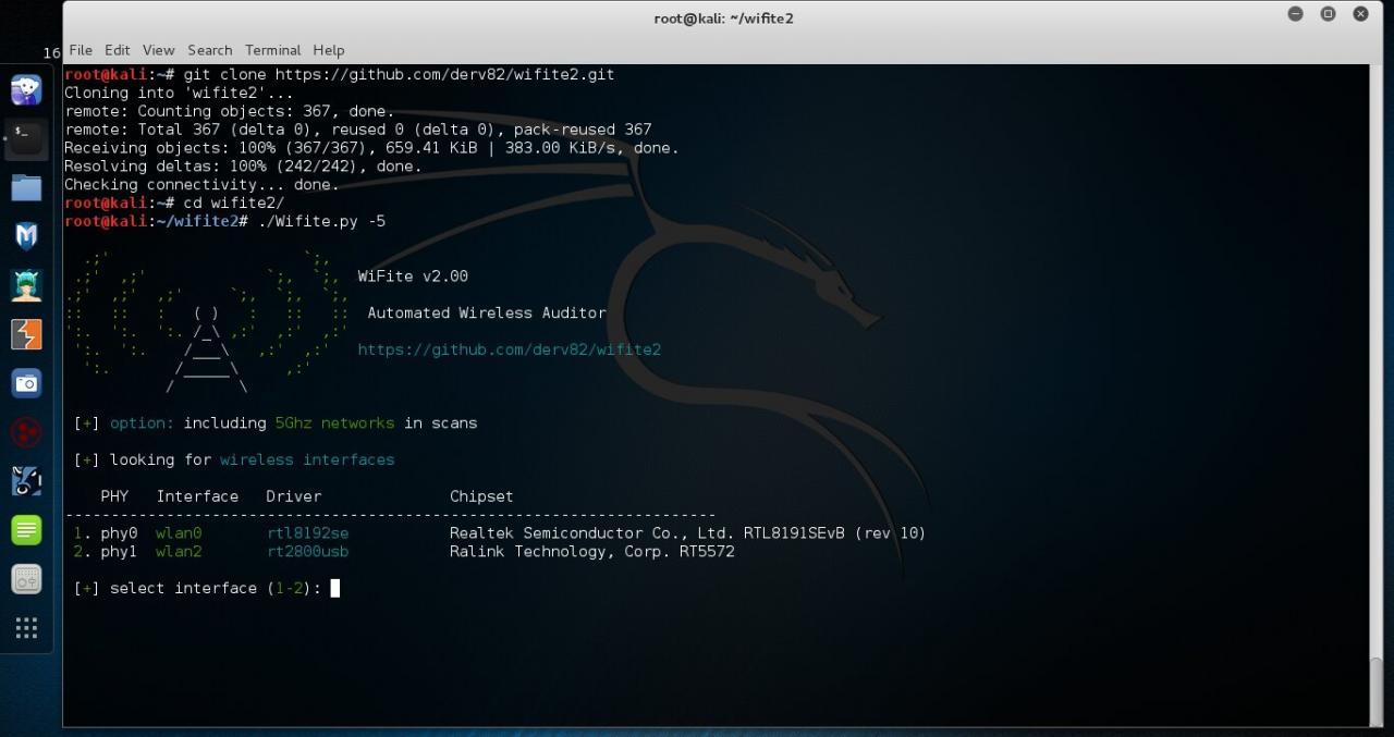 WiFite 2.00 поддерживает 5 ГГц