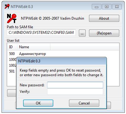 NT Password Edit