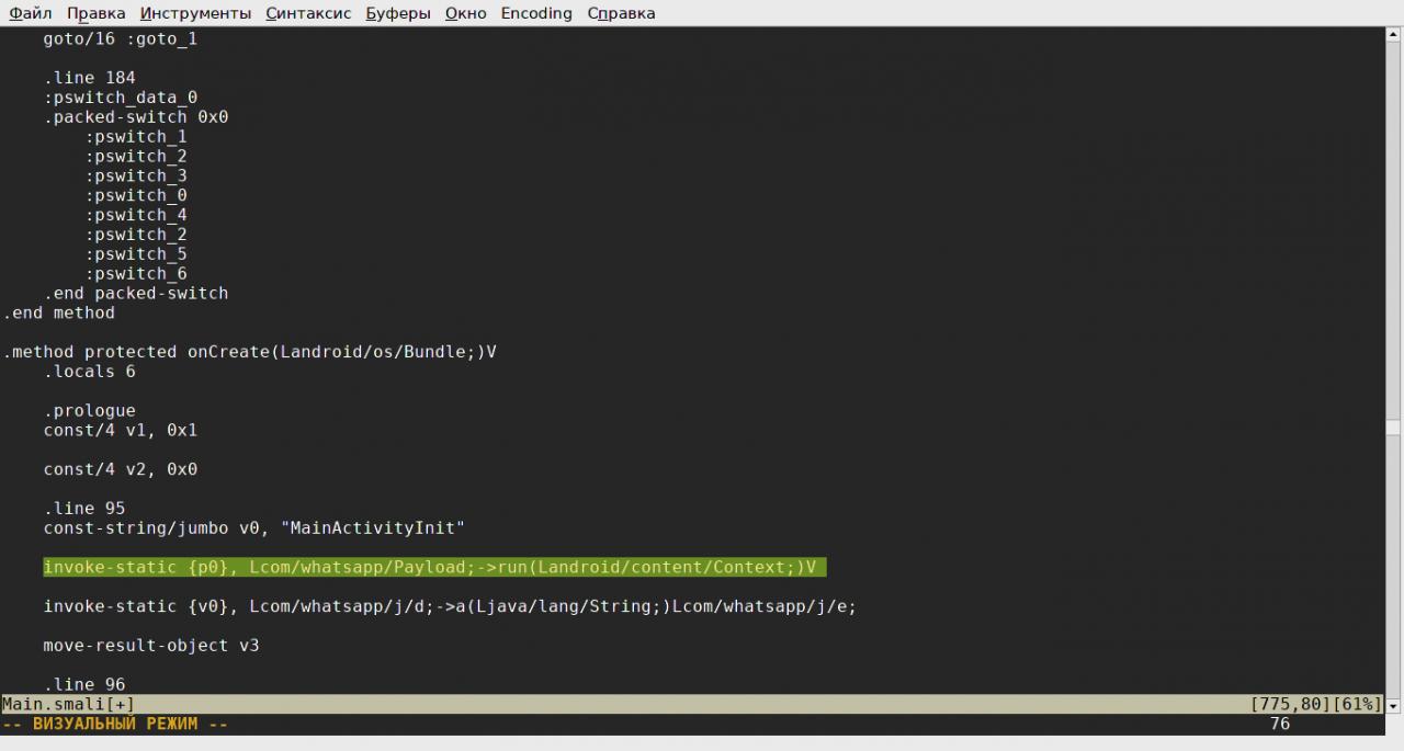 Метод OnCreate() с нашим кодом