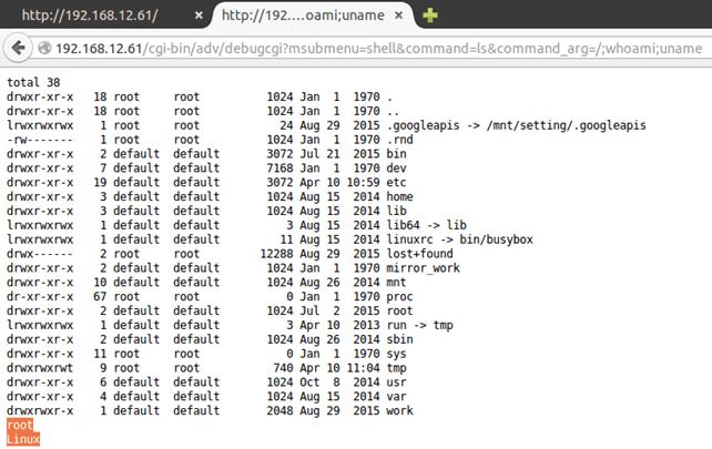Выполнение дополнительных команд через аргументы к ls