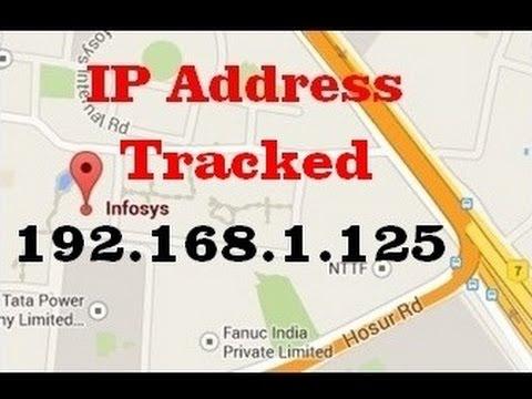 Как узнать реальный IP адрес