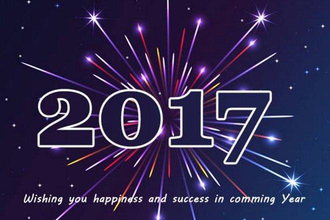 Картинки по запросу hacking new year