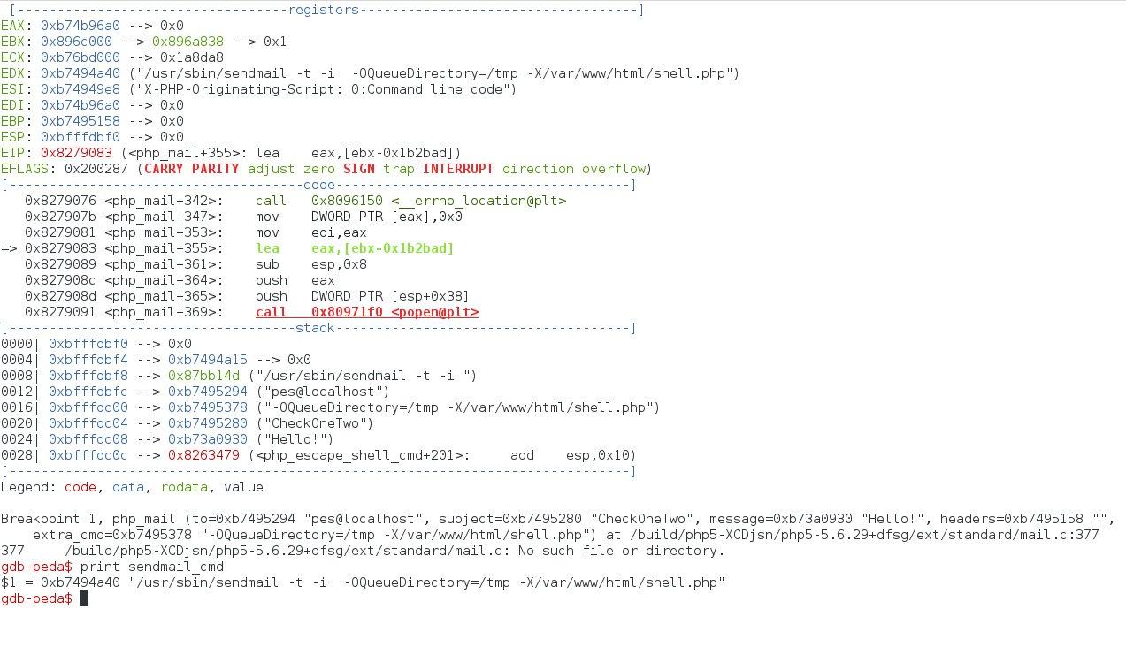 Отладка функции mail()