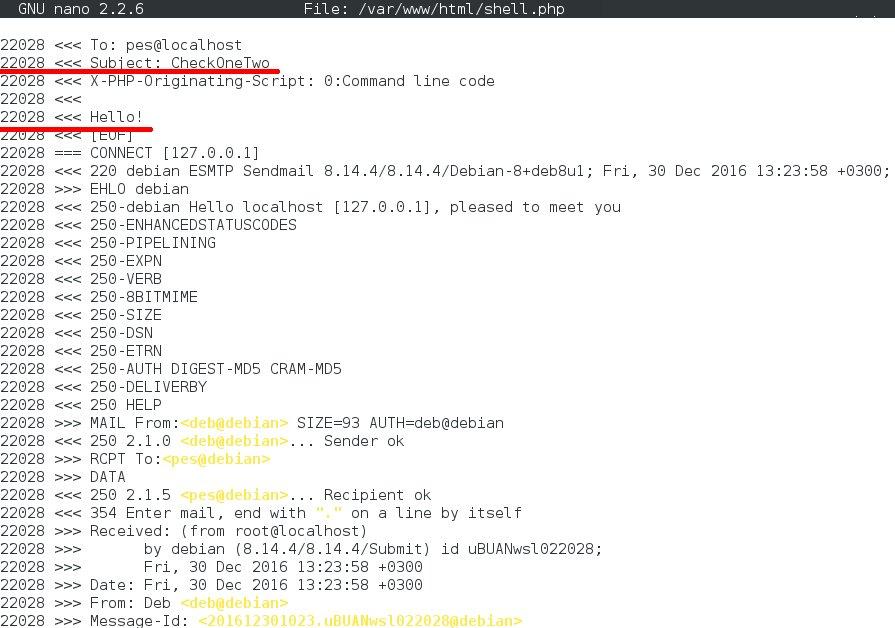 Содержимое созданного через `-X` лог-файла