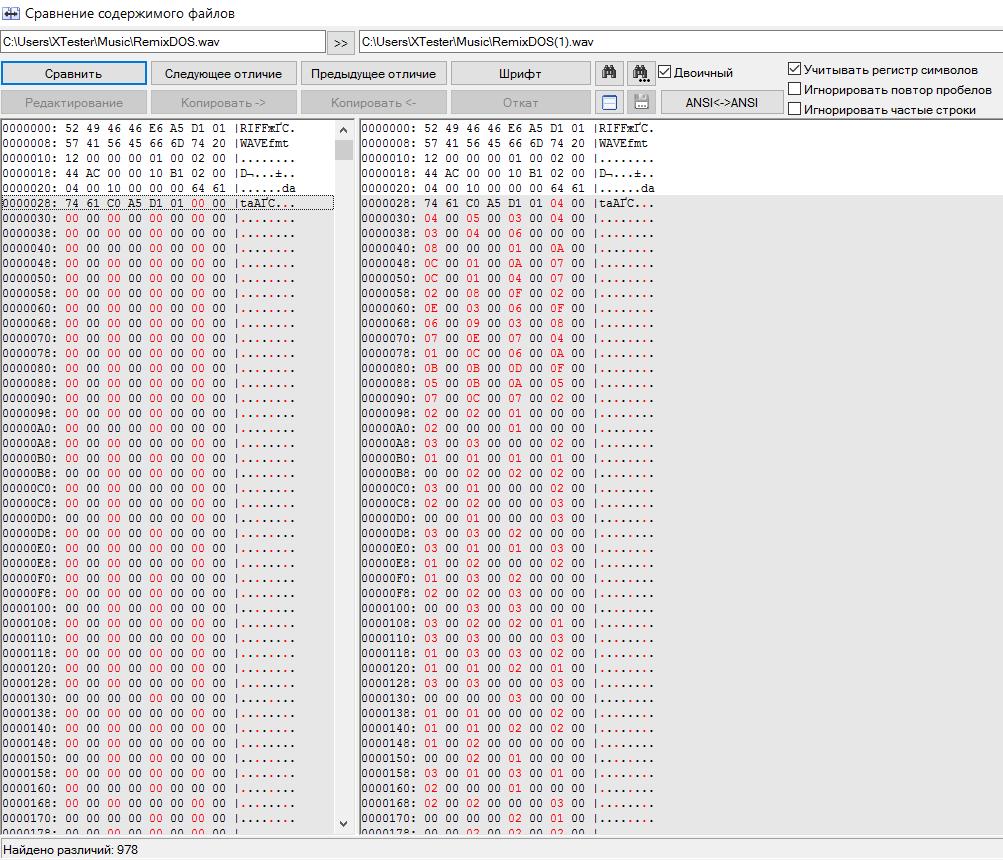 PDF размазан внутри WAV
