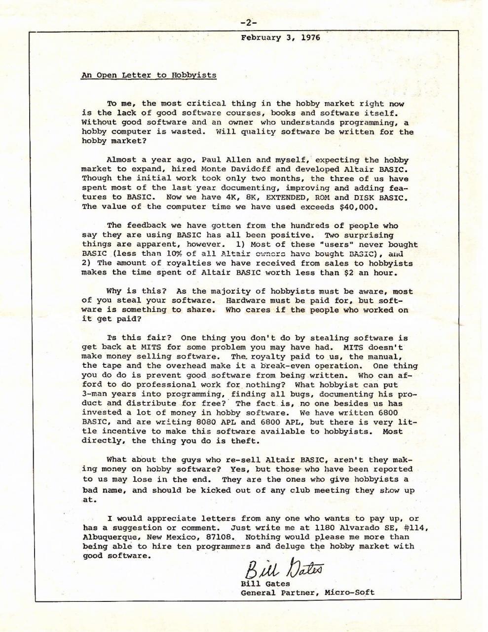 То самое письмо Билла Гейтса в защиту копирайта