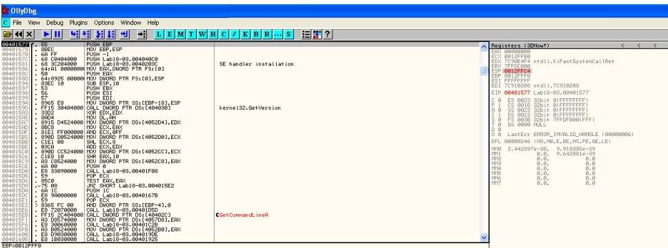 Преобразованный код после нажатия Ctrl + A
