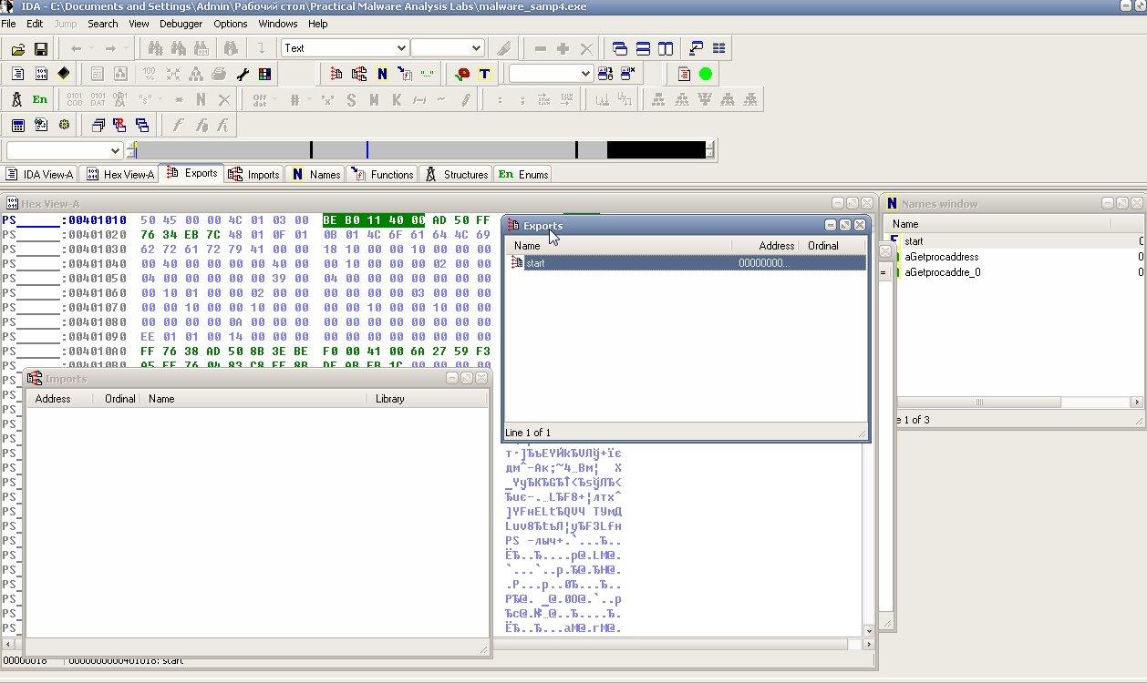 Семпл malware02, загруженный в IDA Pro