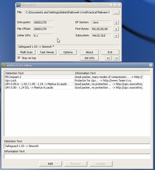 Анализ в DiE и попытка вычислить пакер в Pe-Scan