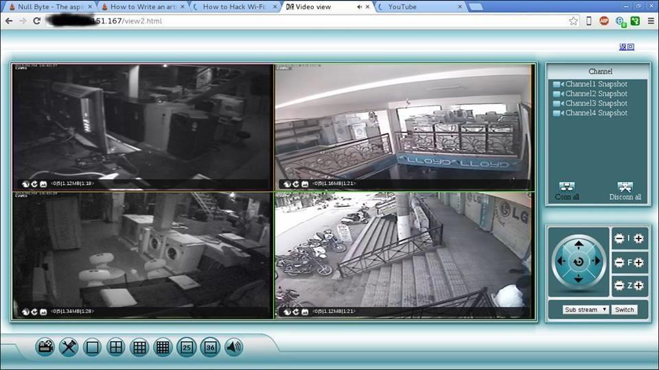Взлом беспроводной камеры наблюдения