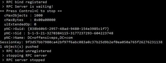 Успешный результат атаки DCShadow