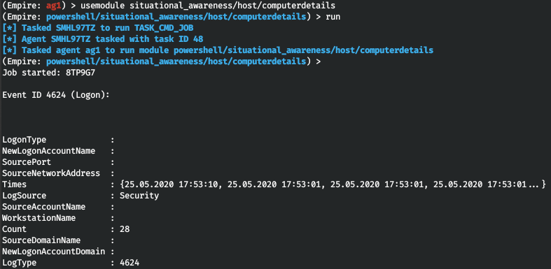 Пример запуска модуля computerdetails