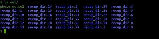 Куча сохраненных файлов
