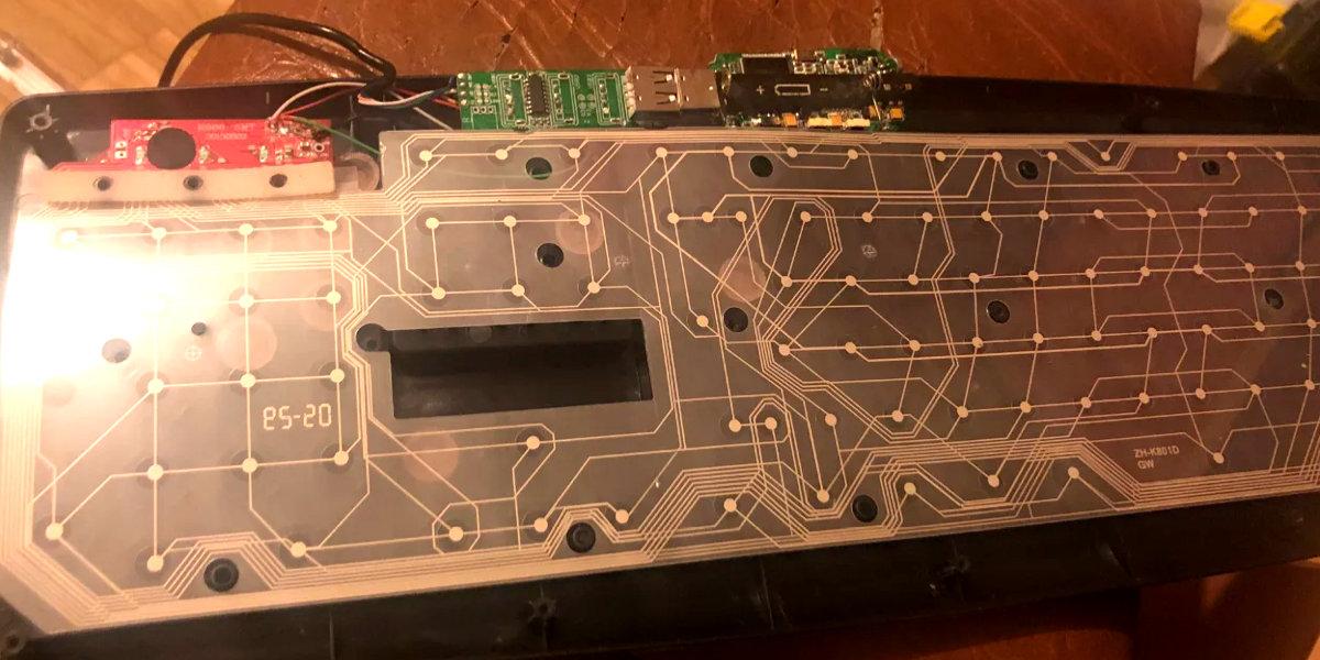 Клавиатура со встроенным диктофоном
